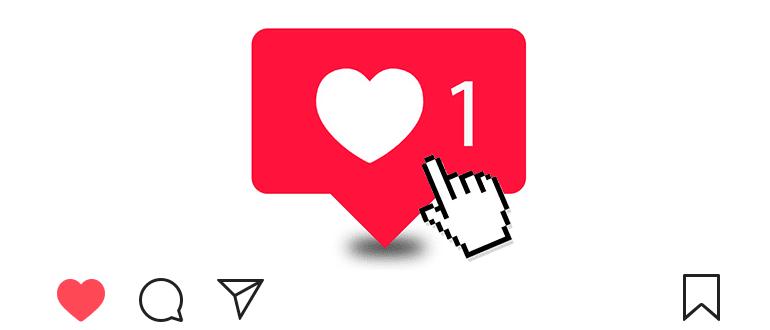Как поставить лайк в Инстаграме