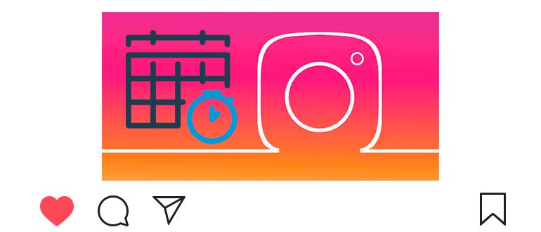 В какое время выкладывать посты в Инстаграм