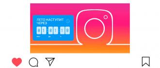 Как добавить обратный отсчет в Инстаграм