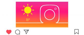 Как поставить температуру в Инстаграм