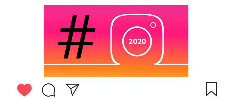 Популярные хештеги в Инстаграме 2020