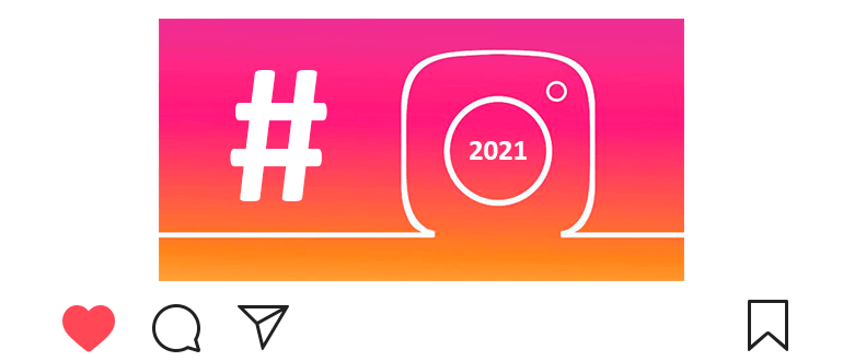 Популярные хештеги в Инстаграме 2021