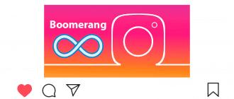 Режим Boomerang в Инстаграм