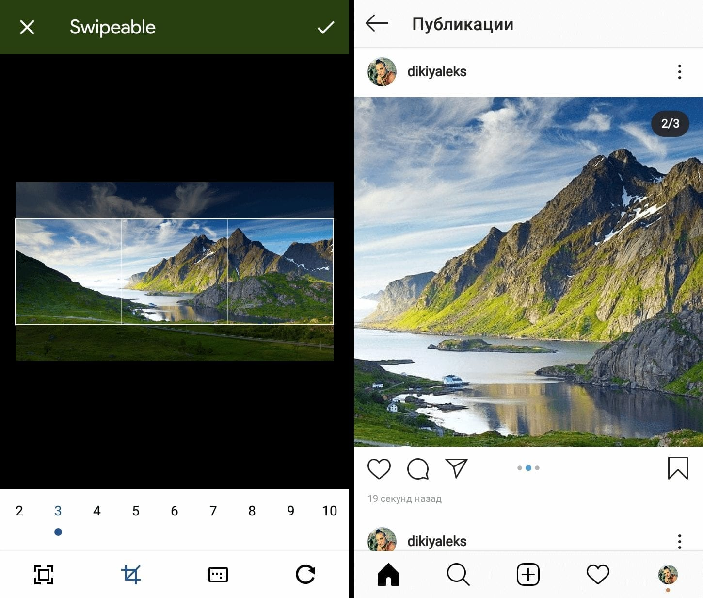 Как выложить панорамную фотографию в инстаграм