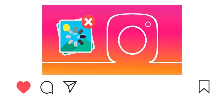 Как отменить загрузку фото или видео в Инстаграме