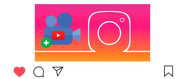 Как добавить видео из Ютуб в Инстаграм