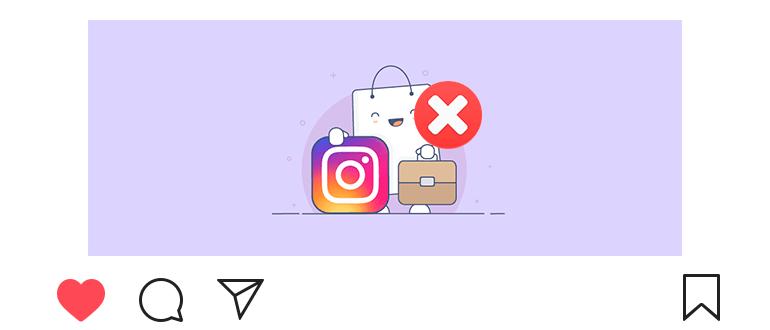 Как убрать бизнес аккаунт в Инстаграм