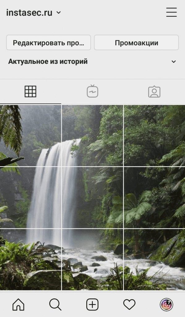 Разрезать фото для Инстаграм