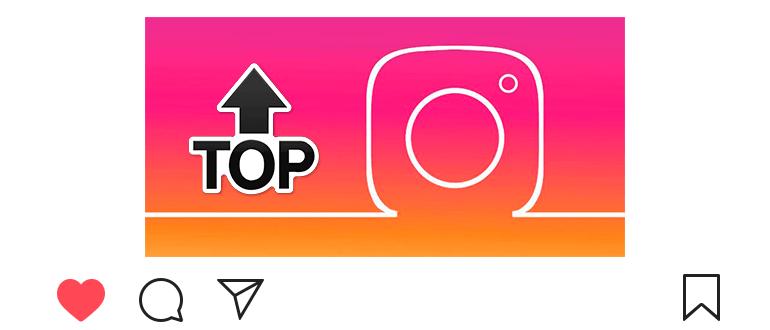 Как попасть в топ Инстаграма по хештегу