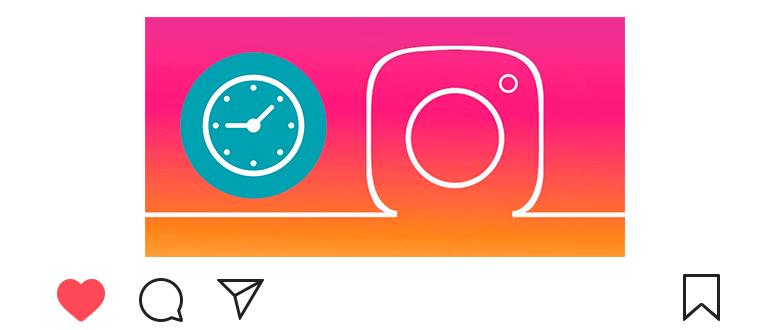 Как посмотреть время проведенное в Инстаграм