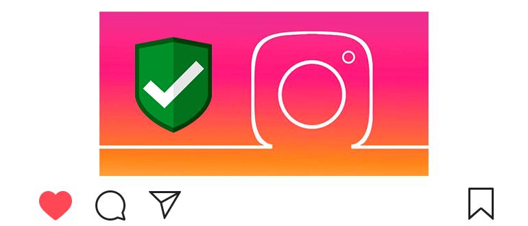 Как защитить аккаунт Инстаграм от взлома