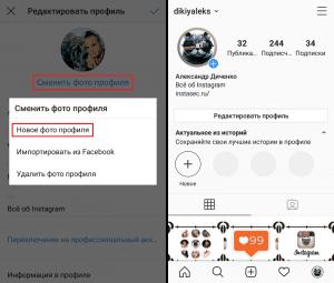 инстаграм аватарка в кружочке