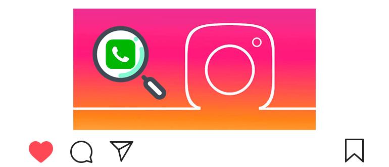 Как найти человека в Инстаграме по номеру телефона