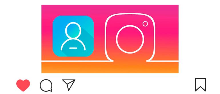 Как отписаться от невзаимных подписчиков в Инстаграме