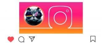 Как сделать аватарку для Инстаграм в кружочке