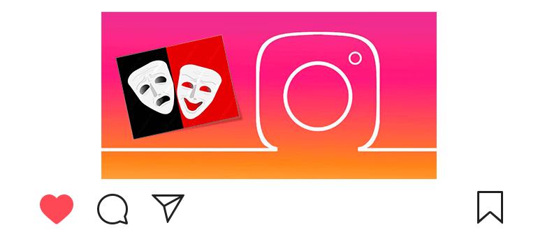Новые маски в Инстаграм