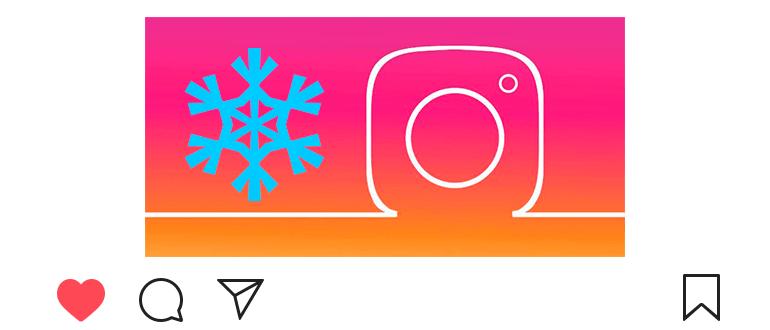 Как сделать снег в Инстаграм
