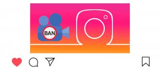Почему Инстаграм блокирует видео с музыкой