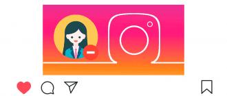 Пропал аккаунт в Инстаграме