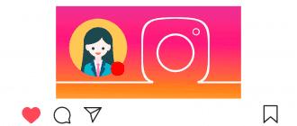 Что означает красная точка в Инстаграме