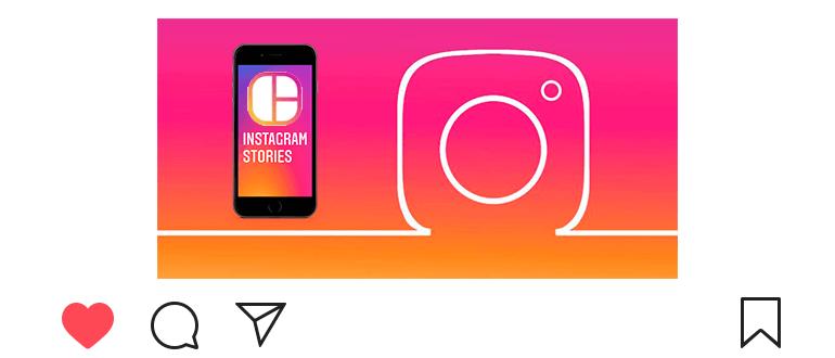 Как выложить несколько фото в одну историю в Инстаграм