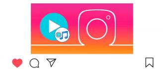 Бесплатная музыка для Инстаграм без авторских прав