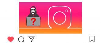 Что делать если взломали Инстаграм