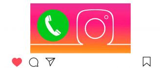 Кнопка Позвонить Написать в Инстаграм