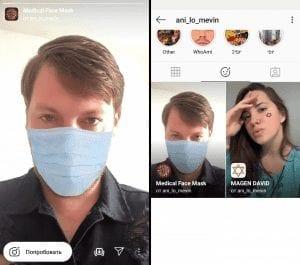 ani_lo_mevin медицинская маска