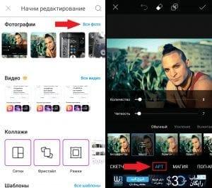 арт аватарки для инстаграм