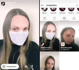 innaburkina медицинская маска