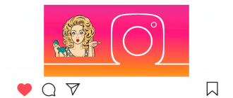 Как сделать арт-аватарку в Инстаграм