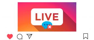 Как убрать комментарии в прямом эфире в Инстаграм