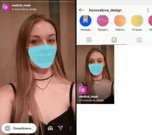 konovalova_design медицинская маска
