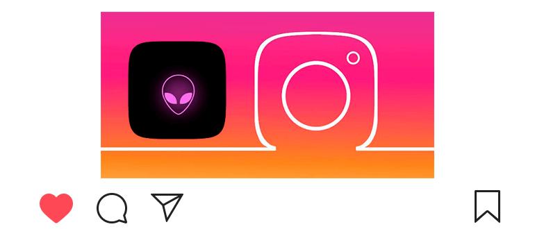 Маска с инопланетянами в Инстаграм