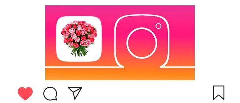 Маска с цветами в Инстаграме