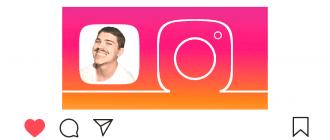 Маска Усы в Инстаграм