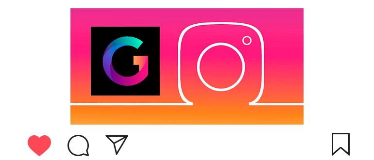 Приложение Градиент в Инстаграм