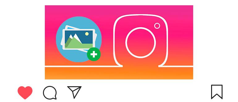 Как добавить фото из галереи в Инстаграм