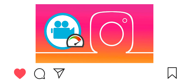 Как ускорить видео в Инстаграме