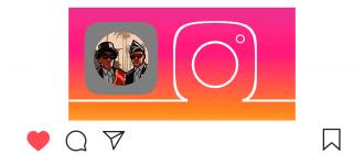 Маска с танцующими африканцами в Инстаграм