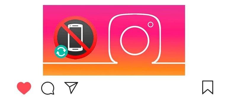 Нет доступа к номеру телефона в Инстаграм