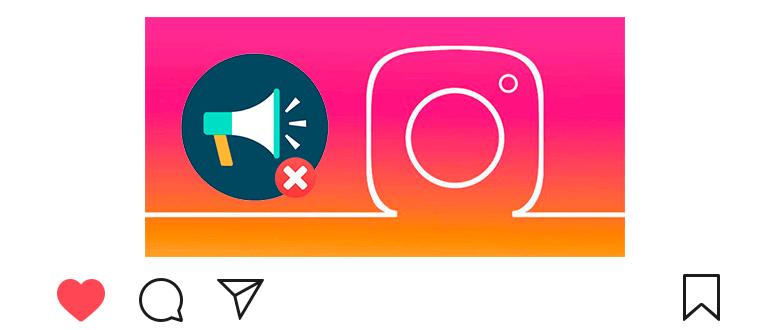 Как удалить промоакцию в Инстаграм