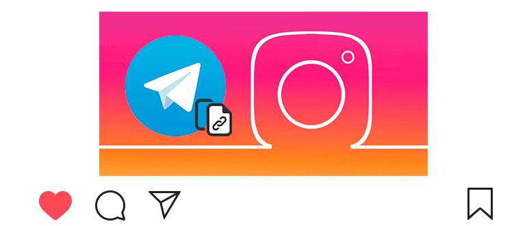 Ссылка на Телеграм канал в Инстаграм