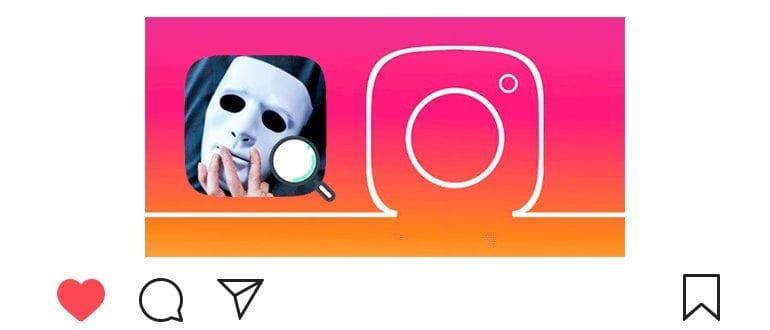 Как искать маски в Инстаграме по названию
