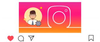 Как сделать пользователя админом в Инстаграме