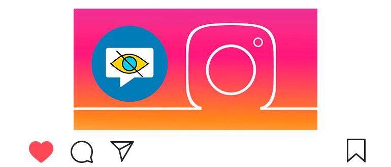 Как скрыть комментарии в Инстаграме