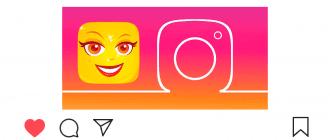 Маска Солнышко моё вставай в Инстаграм