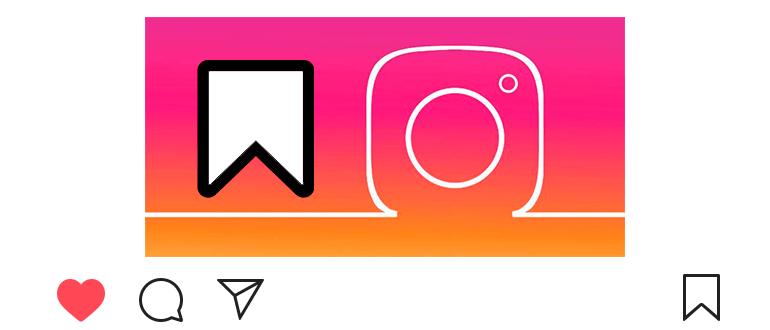 Что значит флажок в Инстаграме