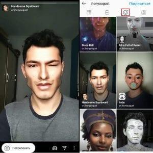 handsome маска инстаграм